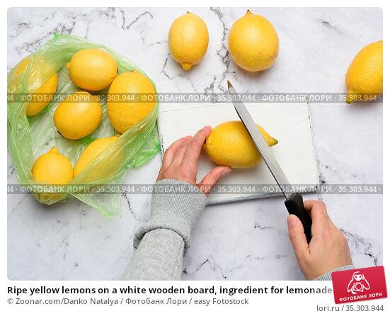Ripe yellow lemons on a white wooden board, ingredient for lemonade... Стоковое фото, фотограф Zoonar.com/Danko Natalya / easy Fotostock / Фотобанк Лори