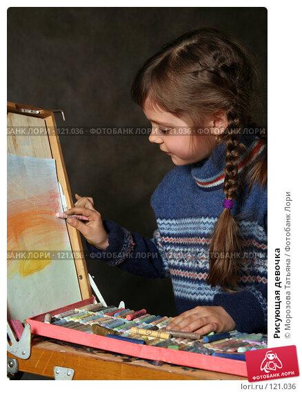 Рисующая девочка, фото № 121036, снято 6 апреля 2007 г. (c) Морозова Татьяна / Фотобанк Лори