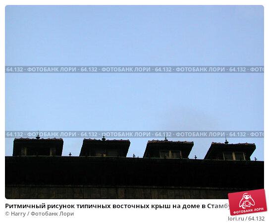 Ритмичный рисунок типичных восточных крыш на доме в Стамбуле, Турция, фото № 64132, снято 1 июня 2004 г. (c) Harry / Фотобанк Лори