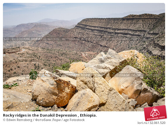 Rocky ridges in the Danakil Depression , Ethiopia. Стоковое фото, фотограф Edwin Remsberg / age Fotostock / Фотобанк Лори