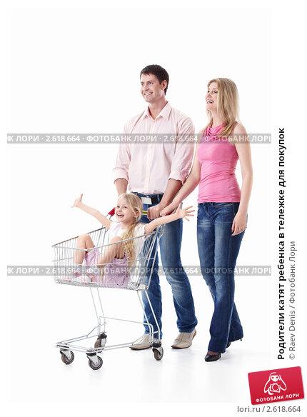 Родители катят ребенка в тележке для покупок. Стоковое фото, фотограф Raev Denis / Фотобанк Лори