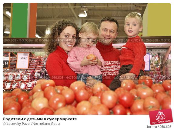 Родители с детьми в сумермаркете, фото № 260608, снято 8 декабря 2016 г. (c) Losevsky Pavel / Фотобанк Лори