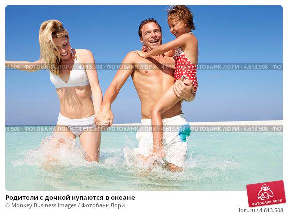 Фото голые родители нудисты 87971 фотография