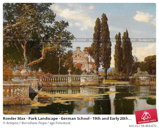 Roeder Max - Park Landscape - German School - 19th and Early 20th... Стоковое фото, фотограф Artepics / age Fotostock / Фотобанк Лори