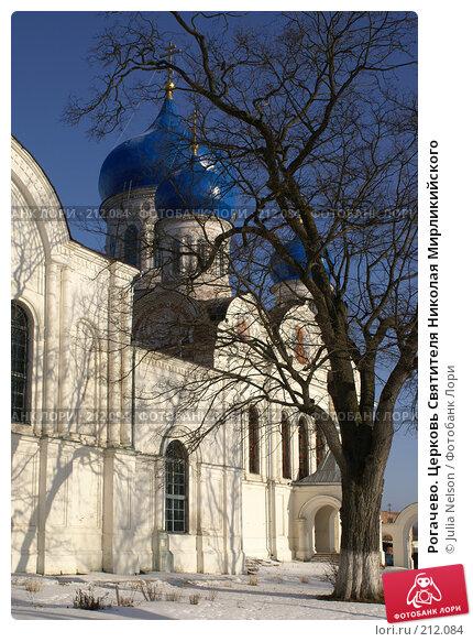 Рогачево. Церковь Святителя Николая Мирликийского, фото № 212084, снято 12 февраля 2008 г. (c) Julia Nelson / Фотобанк Лори