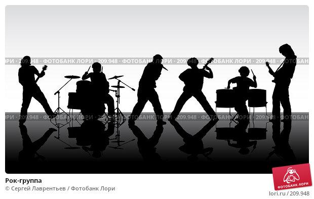 Рок-группа, иллюстрация № 209948 (c) Сергей Лаврентьев / Фотобанк Лори