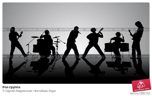 Купить «Рок-группа», иллюстрация № 255112 (c) Сергей Лаврентьев / Фотобанк Лори