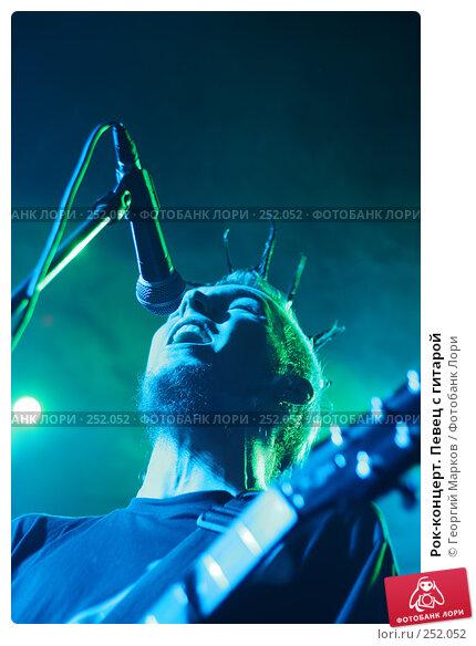 Рок-концерт. Певец с гитарой, фото № 252052, снято 22 марта 2008 г. (c) Георгий Марков / Фотобанк Лори