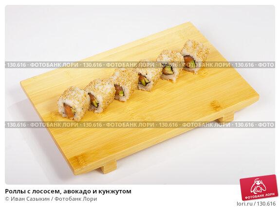 Роллы с лососем, авокадо и кунжутом, фото № 130616, снято 3 августа 2007 г. (c) Иван Сазыкин / Фотобанк Лори