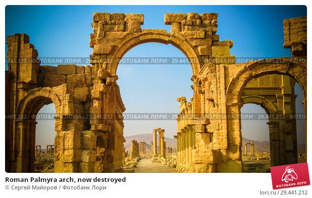 Купить «Roman Palmyra arch, now destroyed», фото № 29441212, снято 4 января 2011 г. (c) Сергей Майоров / Фотобанк Лори