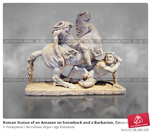 Купить «Roman Statue of an Amazon on horseback and a Barbarian, Circa mid 2nd cent AD excavated from the Imperial villa near Faro, Italy. An Amazon perched on...», фото № 28250120, снято 1 апреля 2017 г. (c) age Fotostock / Фотобанк Лори