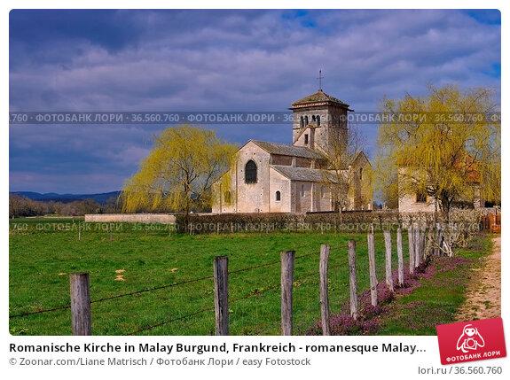 Romanische Kirche in Malay Burgund, Frankreich - romanesque Malay... Стоковое фото, фотограф Zoonar.com/Liane Matrisch / easy Fotostock / Фотобанк Лори