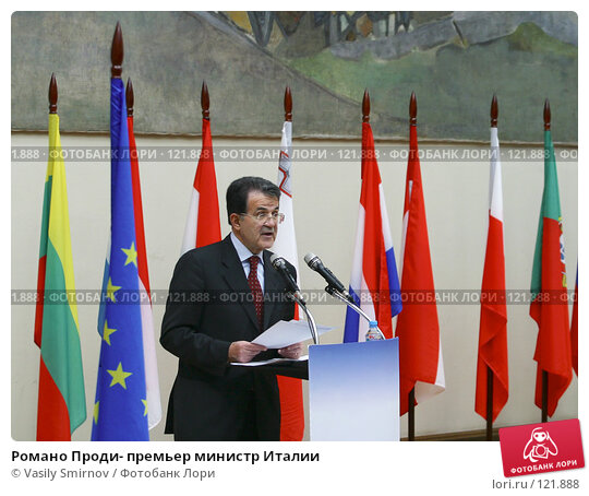 Романо Проди- премьер министр Италии, фото № 121888, снято 23 апреля 2004 г. (c) Vasily Smirnov / Фотобанк Лори