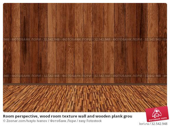 Купить «Room perspective, wood room texture wall and wooden plank grou», фото № 32542948, снято 16 декабря 2019 г. (c) easy Fotostock / Фотобанк Лори