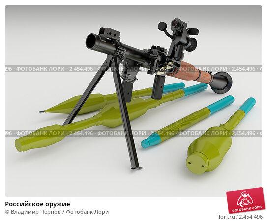 Купить «Российское оружие», иллюстрация № 2454496 (c) Владимир Чернов / Фотобанк Лори