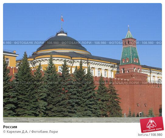 Купить «Россия», фото № 108980, снято 4 июня 2006 г. (c) Карелин Д.А. / Фотобанк Лори