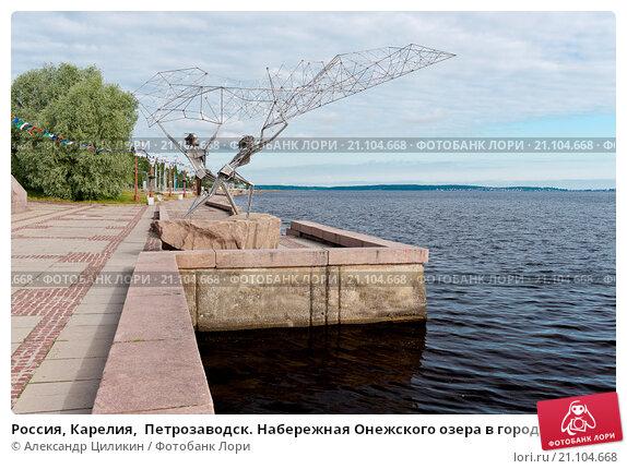 рыбаки города александров