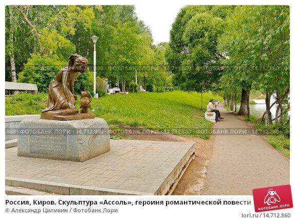 Где купить героин в кирове Трип Опт Соликамск