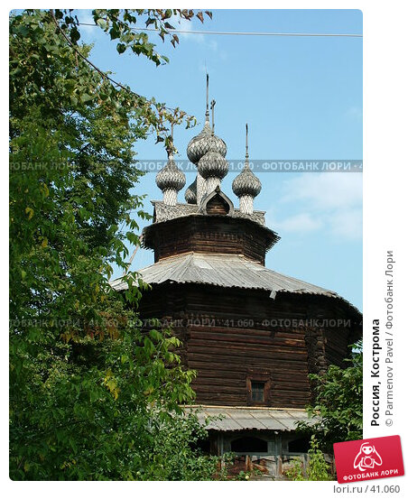 Россия, Кострома, фото № 41060, снято 15 августа 2006 г. (c) Parmenov Pavel / Фотобанк Лори