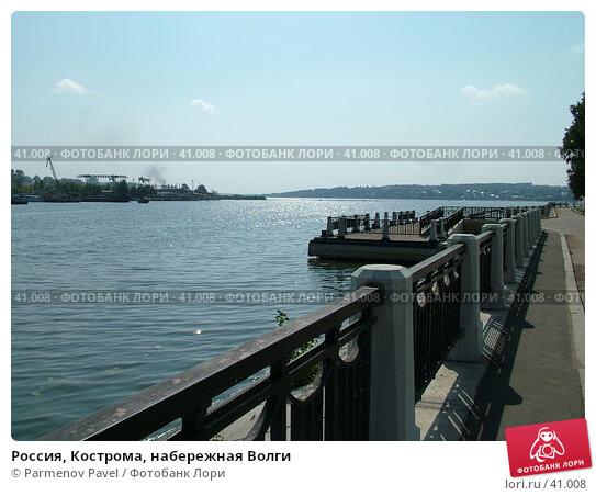 Россия, Кострома, набережная Волги, фото № 41008, снято 15 августа 2006 г. (c) Parmenov Pavel / Фотобанк Лори