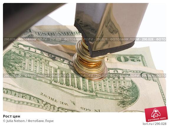 Рост цен, фото № 290028, снято 18 мая 2008 г. (c) Julia Nelson / Фотобанк Лори