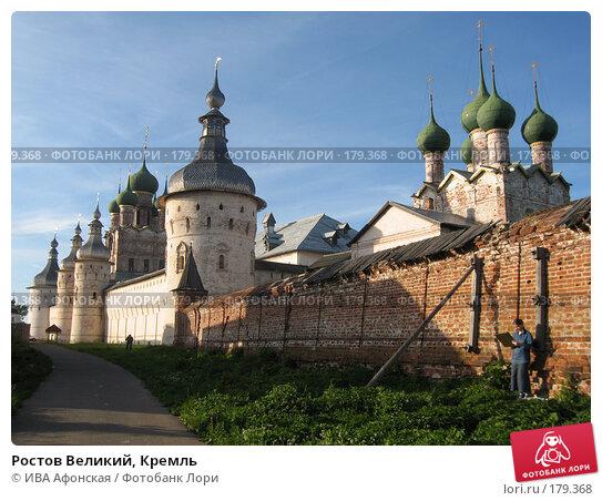 Ростов Великий, Кремль, фото № 179368, снято 7 июля 2006 г. (c) ИВА Афонская / Фотобанк Лори