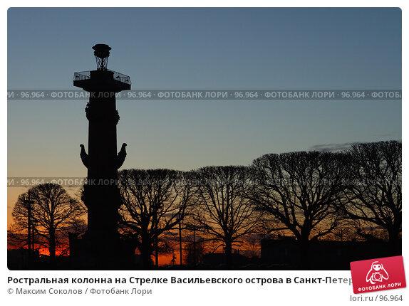 Ростральная колонна на Стрелке Васильевского острова в Санкт-Петербурге, фото № 96964, снято 12 апреля 2007 г. (c) Максим Соколов / Фотобанк Лори