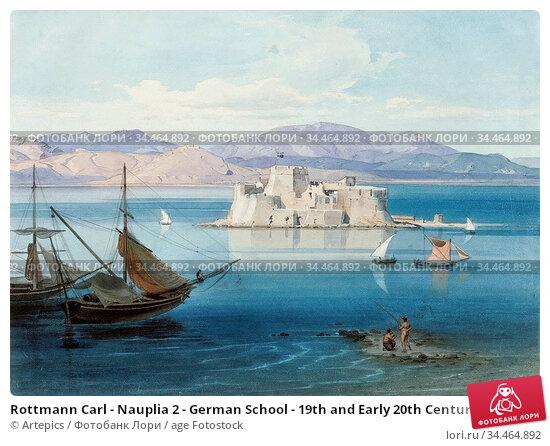Rottmann Carl - Nauplia 2 - German School - 19th and Early 20th Century... Стоковое фото, фотограф Artepics / age Fotostock / Фотобанк Лори