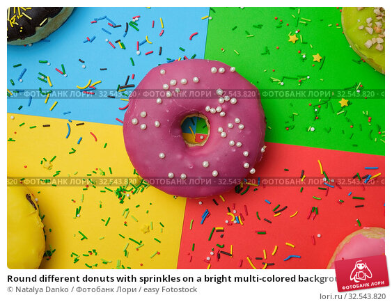 Купить «Round different donuts with sprinkles on a bright multi-colored background, top view.», фото № 32543820, снято 6 августа 2019 г. (c) easy Fotostock / Фотобанк Лори