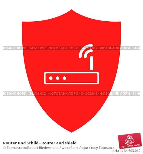 Router und Schild - Router and shield. Стоковое фото, фотограф Zoonar.com/Robert Biedermann / easy Fotostock / Фотобанк Лори