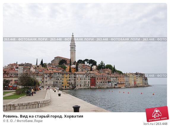 Купить «Ровинь. Вид на старый город. Хорватия», фото № 263448, снято 25 апреля 2008 г. (c) Екатерина Овсянникова / Фотобанк Лори