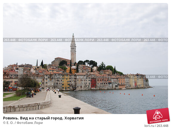 Ровинь. Вид на старый город. Хорватия, фото № 263448, снято 25 апреля 2008 г. (c) Екатерина Овсянникова / Фотобанк Лори