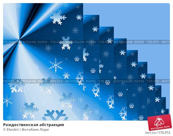 Рождественская абстракция, иллюстрация № 170972 (c) ElenArt / Фотобанк Лори