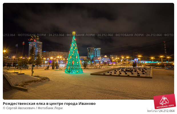 Купить «Рождественская елка в центре города Иваново», фото № 24212064, снято 22 декабря 2014 г. (c) Сергей Авласевич / Фотобанк Лори
