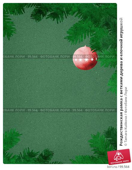 Рождественская рамка с ветками дерева и елочной игрушкой, иллюстрация № 99564 (c) Tamara Kulikova / Фотобанк Лори