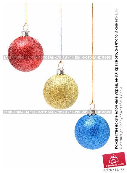 Купить «Рождественские ёлочные украшения красного, желтого и синего цвета», фото № 14136, снято 22 ноября 2006 г. (c) Александр Паррус / Фотобанк Лори