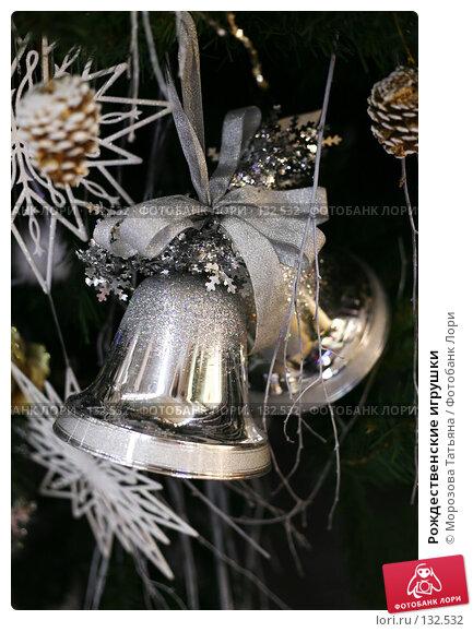 Купить «Рождественские игрушки», фото № 132532, снято 14 сентября 2007 г. (c) Морозова Татьяна / Фотобанк Лори