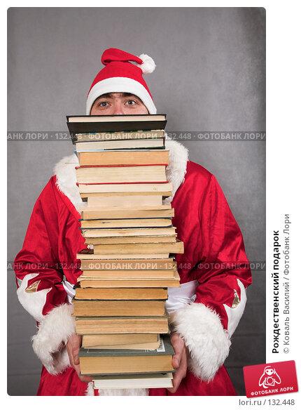 Рождественский подарок, фото № 132448, снято 21 октября 2007 г. (c) Коваль Василий / Фотобанк Лори