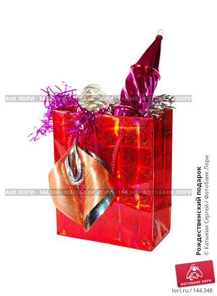 Рождественский подарок, фото № 144348, снято 9 декабря 2007 г. (c) Катыкин Сергей / Фотобанк Лори