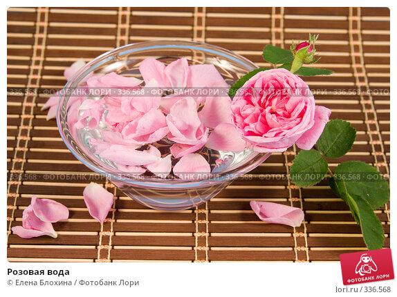 Розовая вода, фото № 336568, снято 26 июня 2008 г. (c) Елена Блохина / Фотобанк Лори