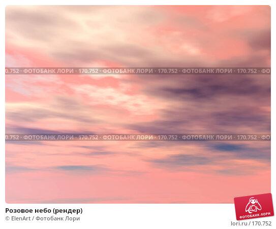 Розовое небо (рендер), иллюстрация № 170752 (c) ElenArt / Фотобанк Лори
