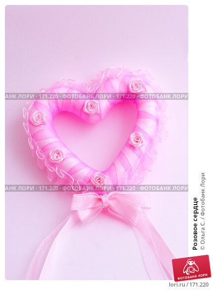 Купить «Розовое сердце», фото № 171220, снято 25 апреля 2018 г. (c) Ольга С. / Фотобанк Лори