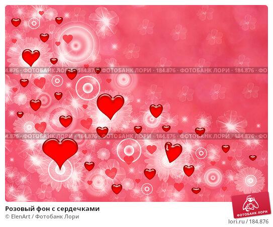 Розовый фон с сердечками, иллюстрация № 184876 (c) ElenArt / Фотобанк Лори