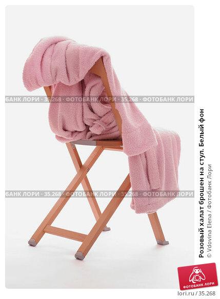 Купить «Розовый халат брошен на стул. Белый фон», фото № 35268, снято 6 апреля 2007 г. (c) Vdovina Elena / Фотобанк Лори