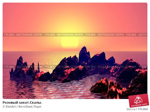 Розовый закат.Скалы., иллюстрация № 170804 (c) ElenArt / Фотобанк Лори