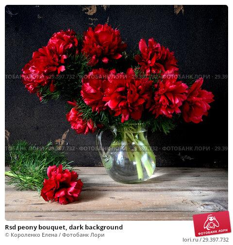 Купить «Rsd peony bouquet, dark background», фото № 29397732, снято 23 марта 2013 г. (c) Короленко Елена / Фотобанк Лори