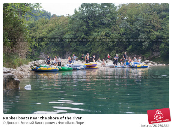 Rubber boats near the shore of the river, фото № 26760364, снято 4 августа 2015 г. (c) Донцов Евгений Викторович / Фотобанк Лори