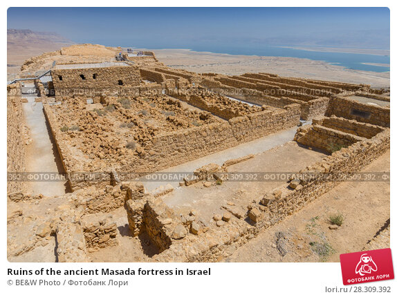 Купить «Ruins of the ancient Masada fortress in Israel», фото № 28309392, снято 17 октября 2018 г. (c) BE&W Photo / Фотобанк Лори