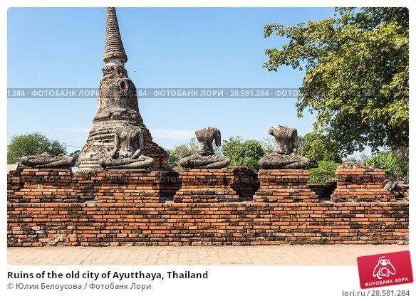 Купить «Ruins of the old city of Ayutthaya, Thailand», фото № 28581284, снято 27 января 2017 г. (c) Юлия Белоусова / Фотобанк Лори