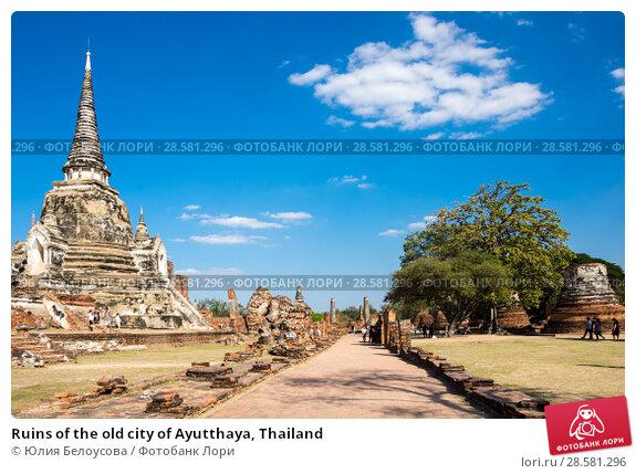 Купить «Ruins of the old city of Ayutthaya, Thailand», фото № 28581296, снято 27 января 2017 г. (c) Юлия Белоусова / Фотобанк Лори